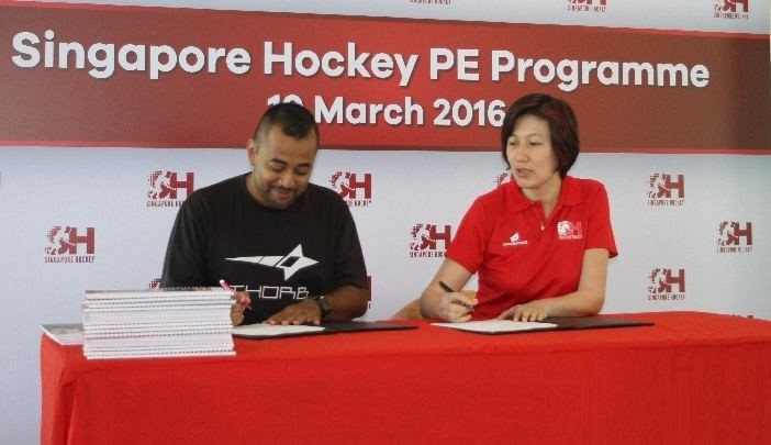 The SHF PE Programme launch on 19th March 2016