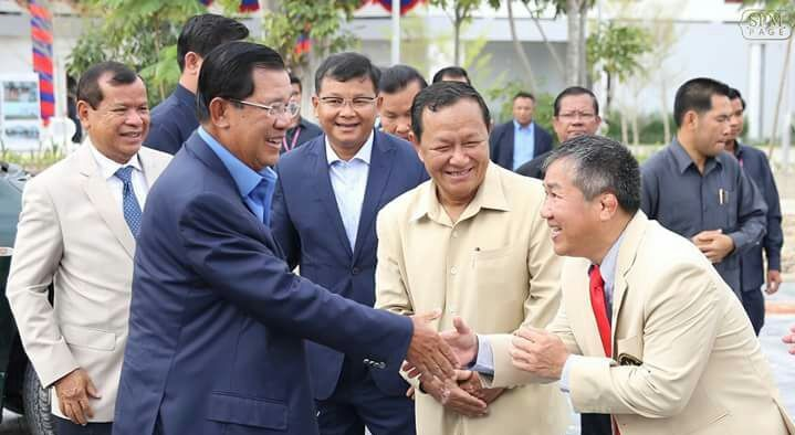 PM Hun Sen welcomed by Cambodia Hockey Federation President
